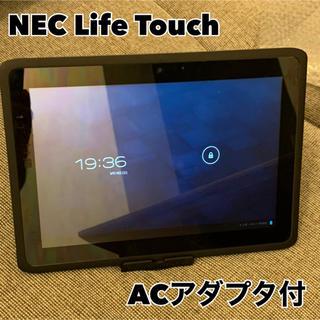 エヌイーシー(NEC)のNEC Life Touch(タブレット)
