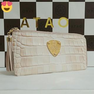ATAO - 《良品》アタオ ベイビーチーク (本体+保証書)