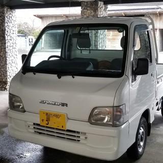 スバル - スバルサンバートラック4WD