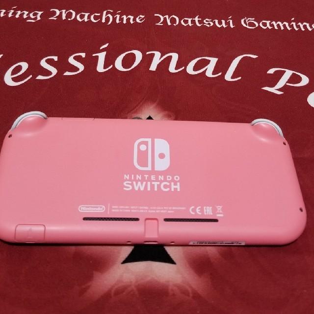 Nintendo Switch(ニンテンドースイッチ)のニンテンドー Switch ライト 本体 エンタメ/ホビーのゲームソフト/ゲーム機本体(家庭用ゲーム機本体)の商品写真