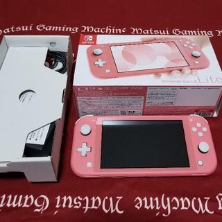 Nintendo Switch - ニンテンドー Switch ライト 本体