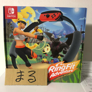 Nintendo Switch - 新品未開封 リングフィットアドベンチャーパッケージ版