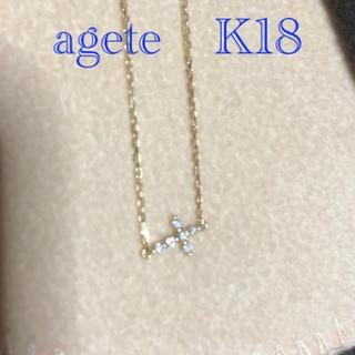 agete - アガット/agete /K18YGダイヤクロスブレスレット/美品/値下げ