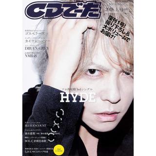 ラルクアンシエル(L'Arc~en~Ciel)のgunda DOT RING(A) 8号 Hyde着用🌈  新品未使用☘(リング(指輪))