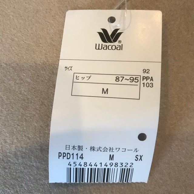 Wacoal(ワコール)のワコール Wacoal 日本製 ショーツ レース HIP DECO レディースの下着/アンダーウェア(ショーツ)の商品写真