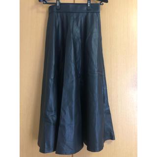 カプリシューレマージュ(CAPRICIEUX LE'MAGE)のカプリーシューレマージュレザースカート(ロングスカート)