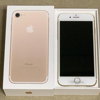 Apple - iPhone7  32GB ゴールド コーティング済