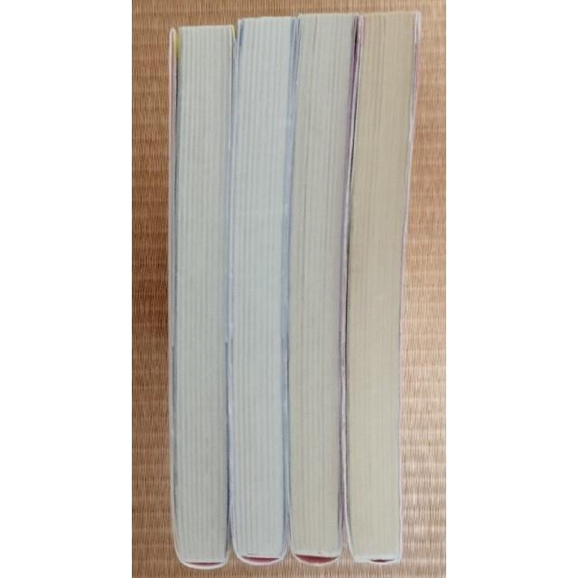 集英社(シュウエイシャ)のコジコジ 全巻 全4巻セット さくらももこ エンタメ/ホビーの漫画(全巻セット)の商品写真