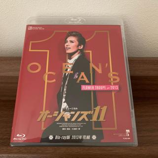 MASTERPIECE COLLECTION ミュージカル 『オーシャンズ11』