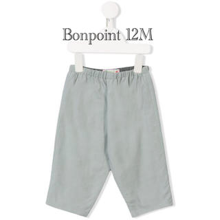 Bonpoint - ボンポワン パンツ 12M
