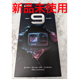 GoPro - 新品 GoPro HERO9 Black CHDHX-901-FW