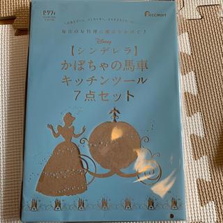 Disney - シンデレラ付録キッチンツール7点セット