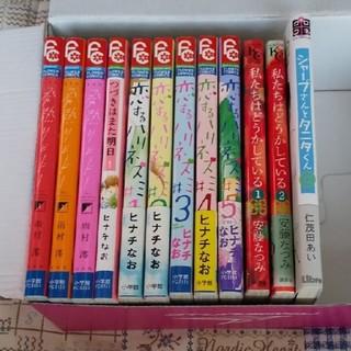 少女漫画  その他  1冊300円