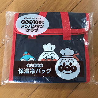 アンパンマン(アンパンマン)の新品未使用アンパンマン保温冷バッグ(弁当用品)