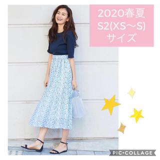 クミキョク(kumikyoku(組曲))の2020ssワンピース♡XS〜Sサイズ♡美品(ひざ丈ワンピース)