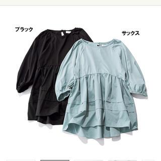 Drawer - sono ハイブリッドシャツ very掲載 新品未使用