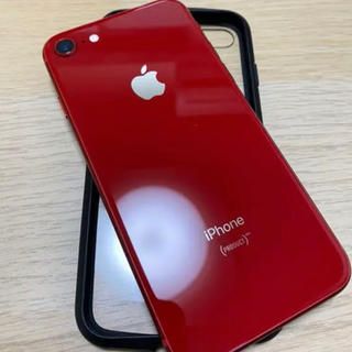 Apple - iPhone8 PRODUCT RED
