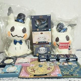 ポケモン - ポケモン 一番くじ 上位賞 ラストワン A賞 B賞 C賞 ミミッキュぬいぐるみ