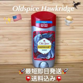 ピーアンドジー(P&G)のオールドスパイス ホークリッジ Oldspice Hawkridge(制汗/デオドラント剤)