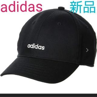 adidas - adidas ぼうし