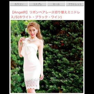 アンディ(Andy)のドレス(ロングワンピース/マキシワンピース)