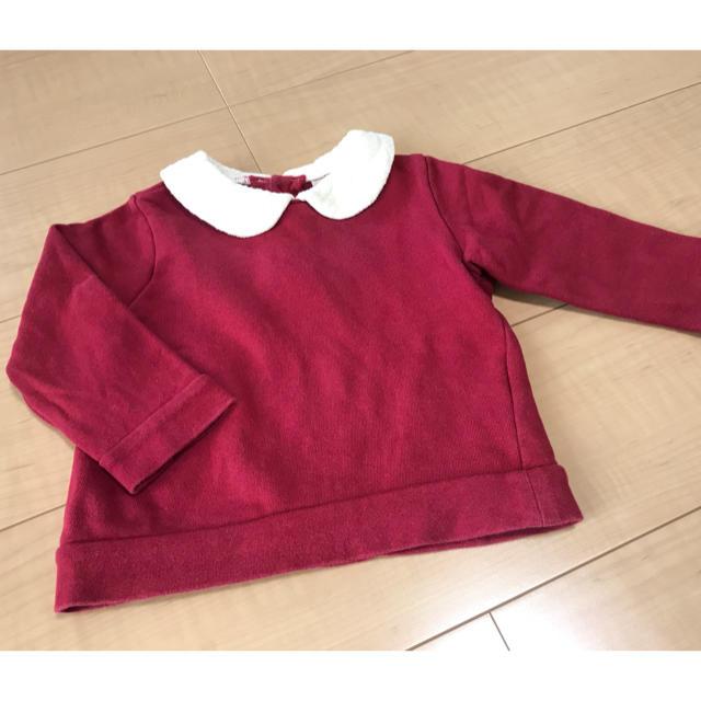 petit main(プティマイン)のプティマイン 長袖トップス 90 キッズ/ベビー/マタニティのキッズ服女の子用(90cm~)(Tシャツ/カットソー)の商品写真