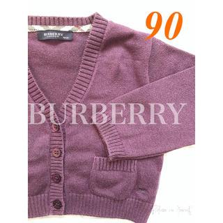 バーバリー(BURBERRY)の【90cm】バーバリー  長袖 カーディガン(カーディガン)