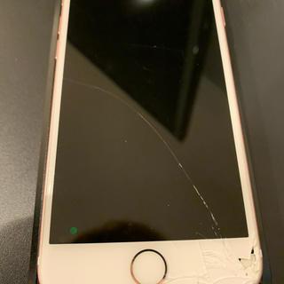 Apple - iphone7  simフリー画面われ