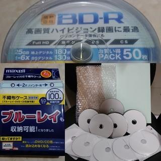 ヤマゼン(山善)の【新品】YAMAZEN Blu-ray1回録画25G×10枚 ※管理番号6002(その他)