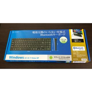 Bluetooth ワイヤレス キーボード SANWA SKB-BT22BK