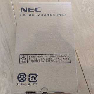 エヌイーシー(NEC)のNEC PA-WG1200HS4 NE(PC周辺機器)