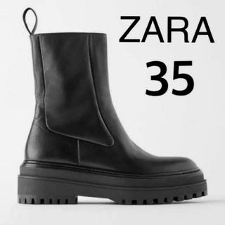 ZARA - ZARA トラックソールレザーアンクルフラットブーツ