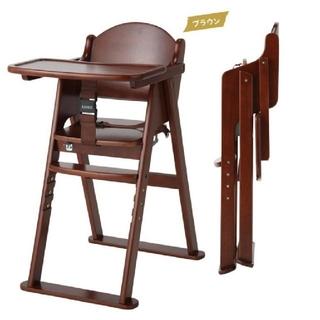 KATOJI - ベビーチェア 木製ハイチェア KATOJI お食事チェア 椅子