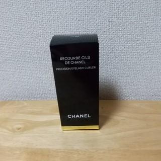 CHANEL - 本日限定最終値下 3000円→2000円に値下  CHANEL  ビューラー