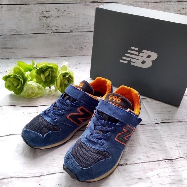 New Balance(ニューバランス)のマルチカラー♡ニューバランス スニーカー19cm N996 男の子 運動靴 キッズ/ベビー/マタニティのキッズ靴/シューズ(15cm~)(スニーカー)の商品写真