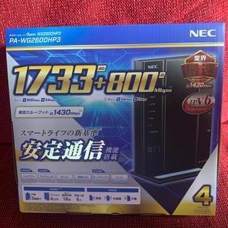 エヌイーシー(NEC)の【新品未使用】NEC 無線LANルーター PA-WG2600HP3(PC周辺機器)
