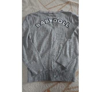 ベビードール(BABYDOLL)のグレー カーディガン 130(カーディガン)