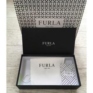 フルラ(Furla)のFURLA箱セット(ショップ袋)