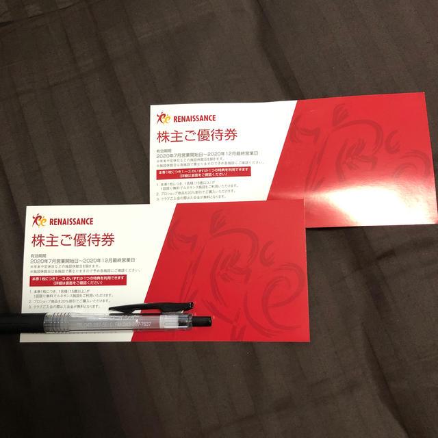 ルネサンス株主優待 チケットの施設利用券(フィットネスクラブ)の商品写真