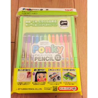 ミツビシエンピツ(三菱鉛筆)のポンキーペンシル 12色(色鉛筆)