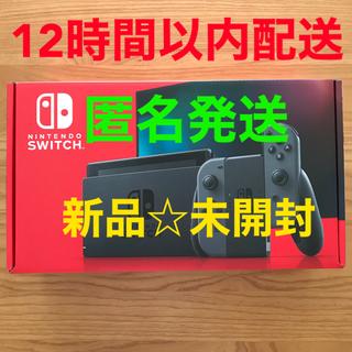 Nintendo Switch - 新品未開封Switch 任天堂スイッチ 本体  グレー ニンテンドウ