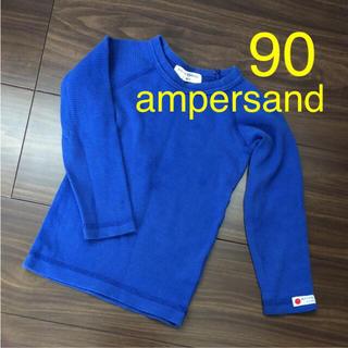 アンパサンド(ampersand)のampersand 長袖Tシャツ(Tシャツ/カットソー)