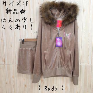 Rady - 【Rady】セットアップ(F) パーカー ミニスカート バタフライ