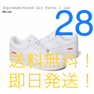 Supreme - 【新品未開封】NIKE AIR FORCE 1 SUPREME28.0㎝ 白