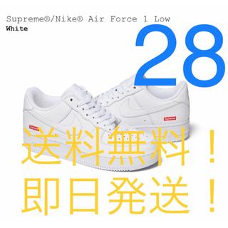 シュプリーム(Supreme)の【新品未開封】NIKE AIR FORCE 1 SUPREME28.0㎝ 白(スニーカー)
