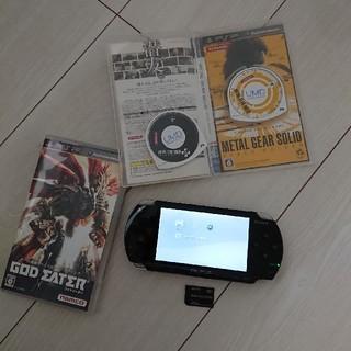 PlayStation Portable - 超美品!!psp本体☆黒  動作OK♪ メモリー、ゲーム付き