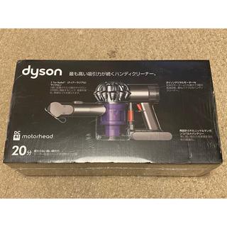 Dyson - 新品未開封 Dyson 掃除機 DC61 MH