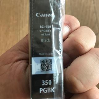 キヤノン(Canon)のキャノン インク(オフィス用品一般)