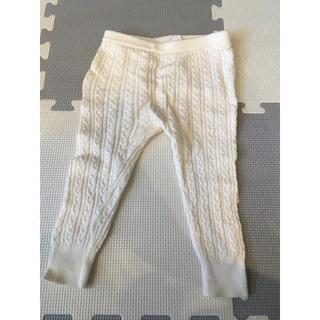 ギャップ(GAP)の一着は欲しい白ボトムス! 立体編みニットレギンス (パンツ)