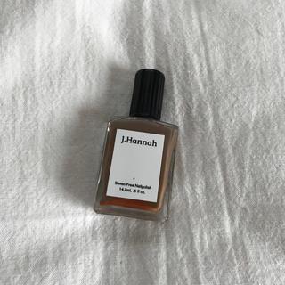 ☆to-yu様専用☆J.Hannah 2本セット